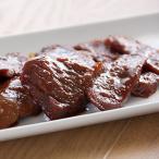熟成赤タン 辛味噌焼き 200g  / 熟成 牛タン 牛たん みそ 焼き
