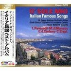 CD イタリア民謡ベスト・アルバム オ・ソレ・ミオ/帰れソレントへ EJS-1065