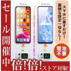 【セール実施中】スマホ温度計 赤外線温度計 1秒測速 持ち運び便利 ミニ温度計 非接触式 スマホ接続 2モード Iphone/Android