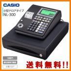 レジスター カシオ NL-300/TE-340 ブラック【セルフプラン】