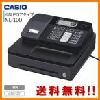レジスター カシオ NL-100/SE-G1 ブラック【セルフプラン】