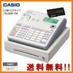 レジスター カシオ TE-2300-15S ホワイト【安心設定済プラン】