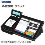 軽減税率対応 タッチパネル搭載 レジスター カシオ V-R200 ブラック セルフプラン CASIO