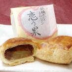 和菓子 詰め合わせ 恋う果 15個入 パイ りんご 林檎