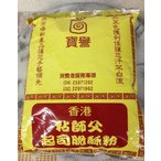 【台湾】 脆酥粉 (クリスピーパウダー) 1kg