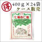 【台湾】 七福杏仁霜 (アーモンドパウダー) 400g 24袋/箱