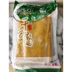 【中国】 《冷凍品》 冷凍干豆腐 500g