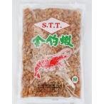 【台湾】 干し海老M 干蝦米シャーミー 1kg