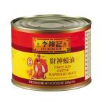 【中国】 李錦記財神かき油 財神オイスターソース 6缶/箱