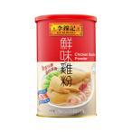 【中国】 李錦記鮮味鶏粉 チキンパウダー