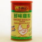 【中国】 李錦記鮮味鶏粉 チキンパウダー 12缶/箱