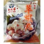 【台湾】 《冷凍品》 草蝦丸 蝦団子 600g