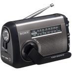 Sony FM/AMポータブルラジオ ICF-B99(S) ラジオ