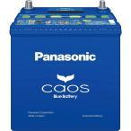 国産車バッテリー カオス アイドリングストップ車用 N-M65/A3 カーバッテリー 自動車 Panasonic パナソニック