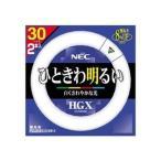 NECライティング NEC 60EX-D-X