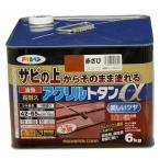 アサヒペン トタン用塗料 6kg 赤サビ