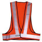 コーコス信岡 NV351 安全ベスト XL オレンジシルバー