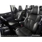 シエンタ シートカバー 170系 H30/9- スタンダード アルティナ/Artina (2884