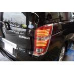 RK系 ステップワゴン LEDテール RK1/2/5/6 チューブLEDテール レッド/スモーク CLEAR WORLD/クリアワールド RTH-44