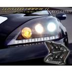 【ハリアー ヘッドライト】 30系 レクサスLEDスタイル ヘッドライト ブラックタイプ CRYSTALEYE(S105BK
