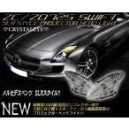 Yahoo!カスタムパーツ専門店 Daizen【スイフト ヘッドライト】ZC72S/ZC32S SLRスタイル プロジェクターヘッドライト CRYSTALEYE(J055