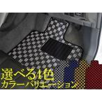 フロアマット レガシィツーリングワゴン BR系 チェック柄(014SB