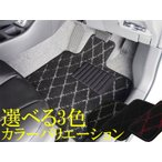 フロアマット ラフェスタ CWEAWN 4WD ダイヤ柄(158NI