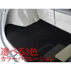 トランクマット クラウンGRS210/GRS214/GRS211 ベーシック(498TO