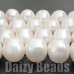 天然石 パワーストーン ビーズ 「淡水パール(天然) ホワイト」 Cグレード ポテト型 約6-7mm 1連(約34-38cm)