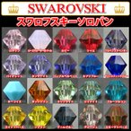 スワロフスキー 「ビーズ #5301/5328 3, 4, 5, 6mm」その他の人気カラー