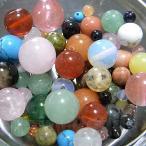 天然石 パワーストーン ビーズ 「訳あり天然石セット」 丸玉 約4-12mm (約40g)