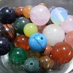 【訳あり大玉天然石ビーズセット】 丸玉 約8-14mm (約40g)