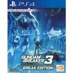 プレイステーション4用PS4ガンダムブレーカー3ブレークエディ 北米版 PS4 Gundam Breaker 3 Break Edition (English Subtitle) for Pl