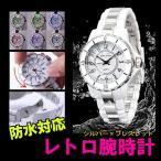 Yahoo!DaMi6色に光る 防水腕時計 スタイリッシュ スポーツウォッチ LEDディスプレイ かわいい メンズ レディース クリスタル カジュアル ビジュアル シルバー DM便送料無料