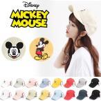 ショッピングミッキー ベースボールキャップ ミッキーキャップ 帽子 ディズニー キャラクター スナップバックキャップ レディース メンズ