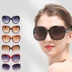 サングラス UVカット UV400 ブランド メガネ 女性 激安 最安値挑戦 レディース サングラス Sunglass Ladies