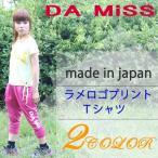 DAMISS 【ダミス】 レディース 日本製 半袖 Tシャツ カットソー 6414-0143