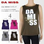 DAMISS  ダミス フィットネスウェア DAMISSロゴタンク 7914-0413