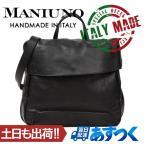 ショッピング雑誌掲載 イタリア製 3WAY リュック ショルダーバッグ MANIUNO Art.1048 VUOTE/雑誌掲載商品 ITALY