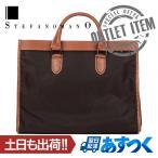 ステファノマーノ ビジネスバッグ A4 2WAY アウトレット Art.2821 FLO 焦茶/茶 ITALY
