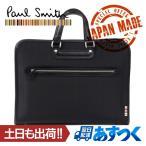 ポールスミス ビジネスバッグ A4 2WAY メンズ 内部二層式 シャドーストライプ 自立型 PSG551黒 Japan