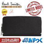 ポールスミス 長財布 メンズ PSK869の二層式限定モデル PSK910 ジップストローグレイン ...