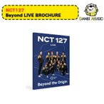 NCT127 Beyond LIVE BROCHURE [Beyond the Origin] 写真集