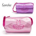 Sansha サンシャ レッスンバッグ 92AG0003 キッズ バレエ ボストンバッグ 習い事 ピンク パープル かわいい おしゃれ