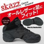 ダンススニーカー ダンス スニーカー ダンスシューズ ハイカット スカッツ 全革 Skazz サンシャ B52