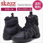 ダンス スニーカー ブーツ スカッツ サンシャ P92M