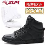 ショッピングダンスシューズ ダンス スニーカー ハイカット ダンスシューズ ヒップホップ ズンバ ZUM  ZDS117-EX