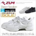 ショッピングダンスシューズ ダンス スニーカー ダンススニーカー ダンスシューズ チアリーディング チアダンス ジャズシューズ ZUM(スム) ZDS350