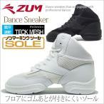 ダンス スニーカー ハイカット ZUM スム ZDS550