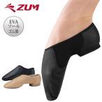 ダンスシューズ ジャズダンス シューズ ジャズシューズ  ZUM ZEJ5-G